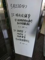 DSC_7125
